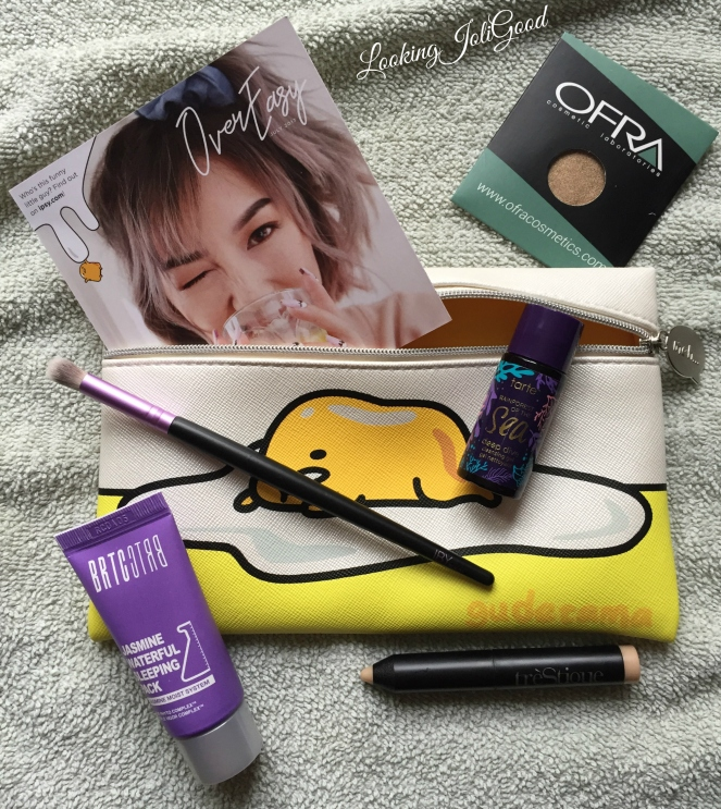 ipsy july 2017 | lookingjoligood.blog